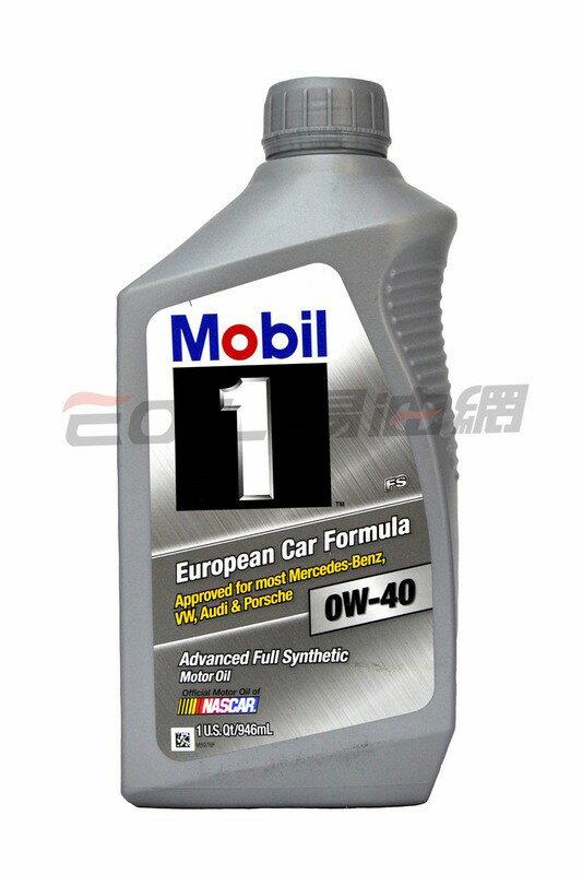 Mobil 1 0W40 全合成機油
