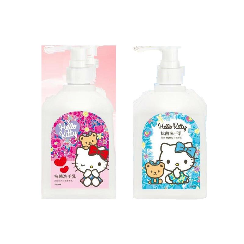 防疫消毒週【特價】【三麗鷗 潔淨洗手乳 250ml】hello kitty 洗手乳 消毒 淨味除臭 溫和洗手乳 【AB503】 1