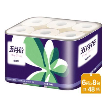 五月花廚房紙巾 (6捲x8包/箱)