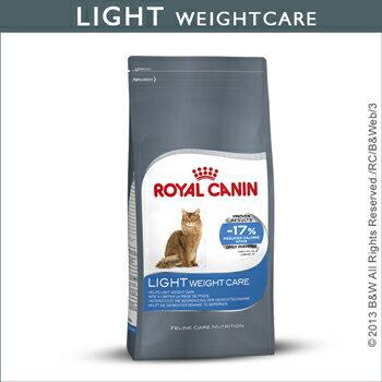 Royal Canin 法國皇家 肥胖傾向貓 L40 10kg 10公斤