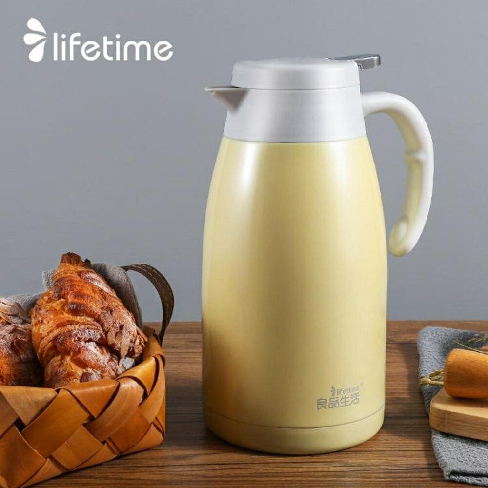 良品生活304不銹鋼保溫壺家用熱水瓶 暖壺保溫瓶大容量保溫水壺2L 極客玩家
