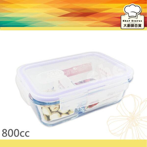 Recona耐熱玻璃分隔保鮮盒長型800cc可微波烤箱便當盒-大廚師百貨