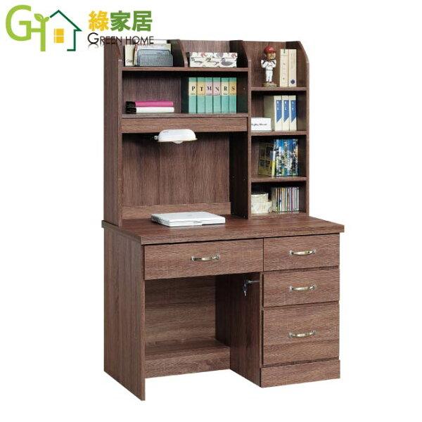 【綠家居】歐尚時尚3.2尺四抽書桌電腦桌組合(上+下座)
