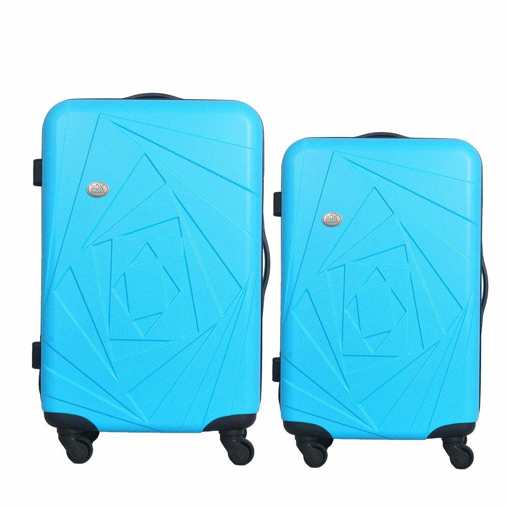Mon Bagage 巴黎風情系列ABS輕硬殼 28寸 24寸 兩件組 旅行箱 行李箱 5