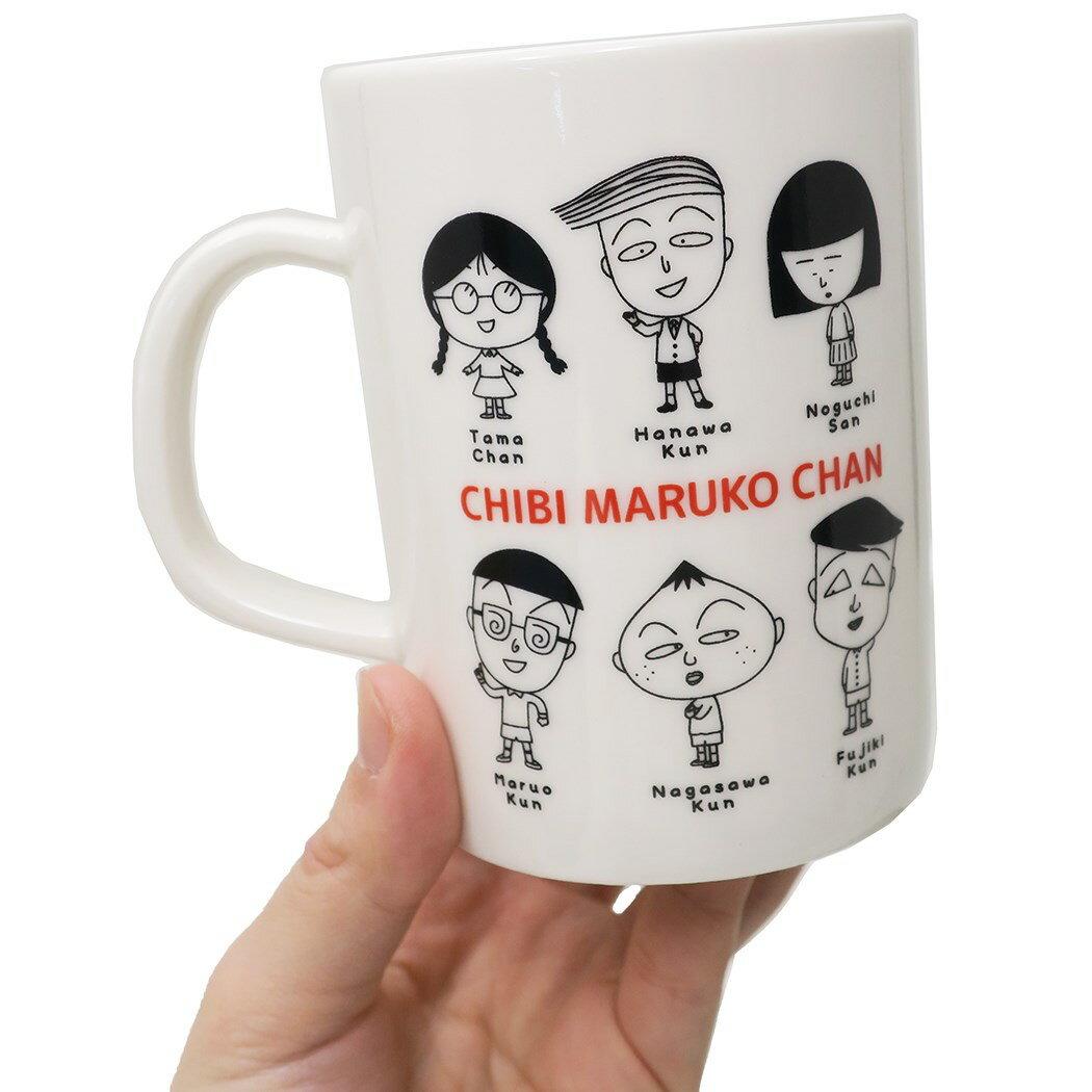 日本製 陶瓷馬克杯 小丸子 櫻桃小丸子 馬克杯 HT8 水杯 杯子 單耳杯 陶瓷杯 真愛日本