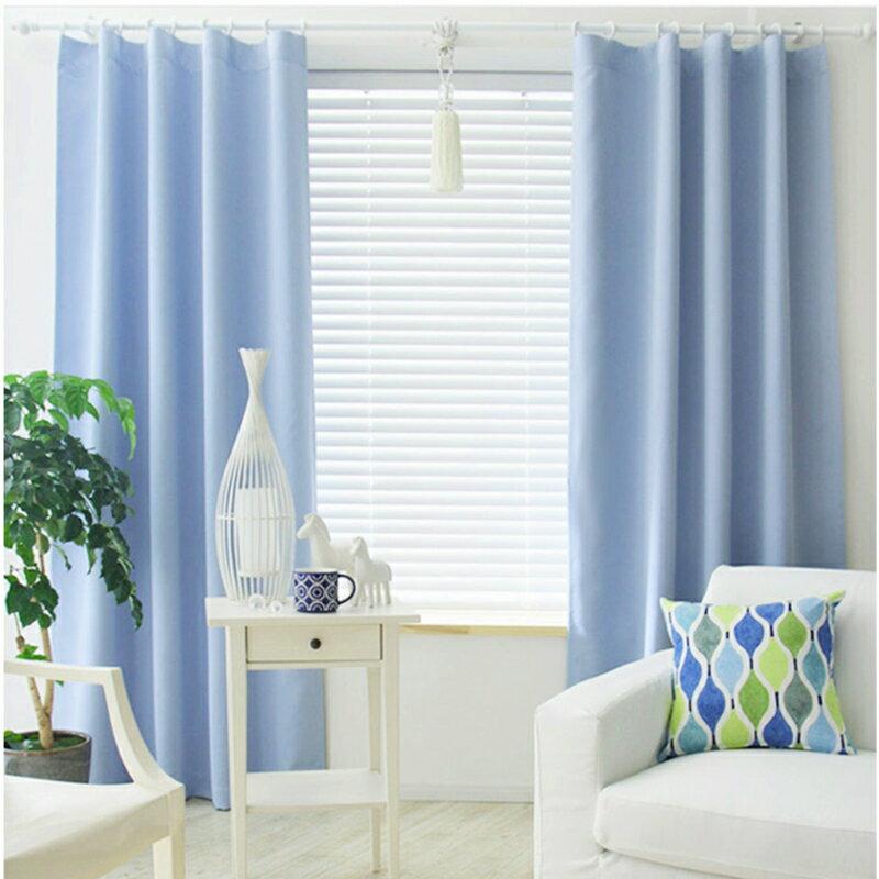 +無印良品風格遮光窗簾【單片 寬130*高150cm】純色質感 自然樸實+