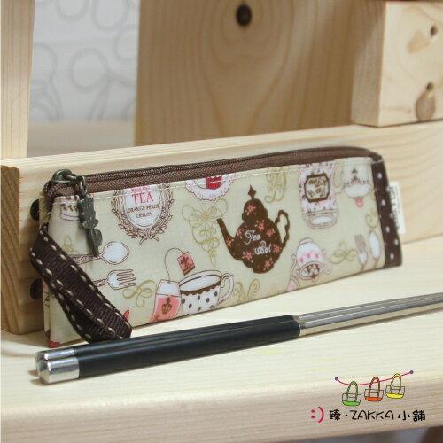 Queen Cat 皇后與貓 -【環保筷子包(短) -米色茶壺】*臻ZAKKA小舖*防水包包雜貨