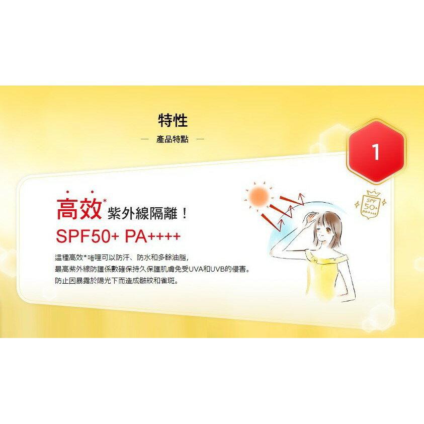 (小資族購物站) KOSE高絲 SUNCUT UV曬可皙 高效防曬噴霧 純淨皂香 清漾花果 50g 3