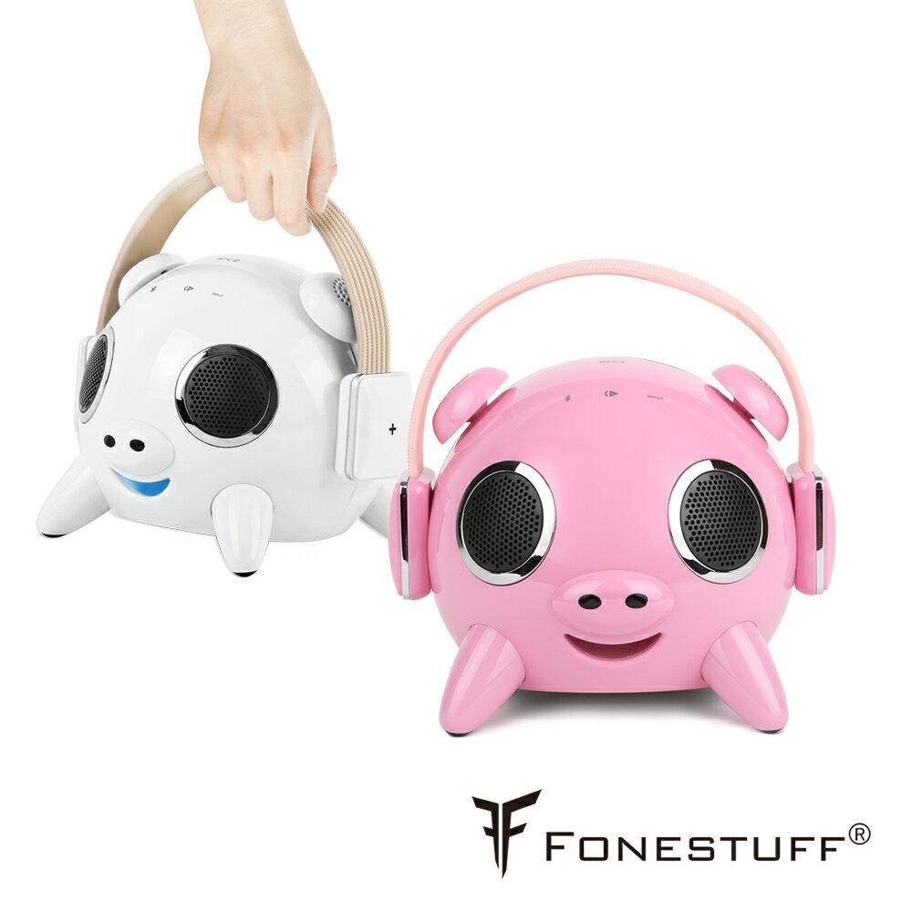 (買就送野餐墊)Fonestuff F1-PIG 2.1聲道超大聲三合一藍牙喇叭