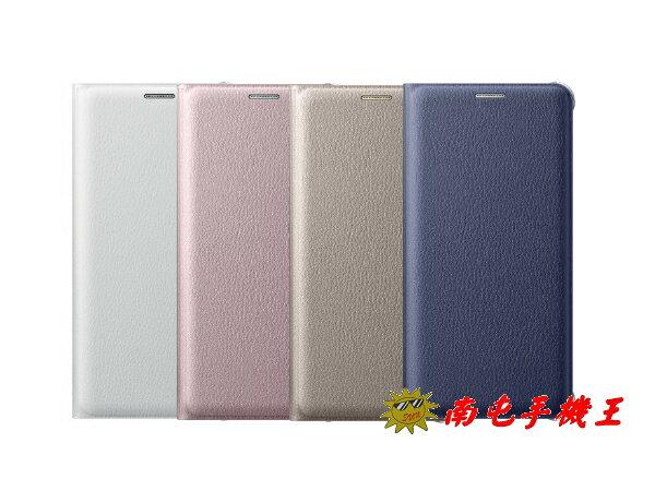 $南屯手機王$ 三星Galaxy A7 (2016 年新版) 原廠皮套~ (宅配免運費)