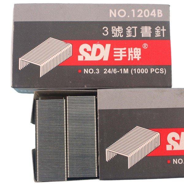 SDI手牌 1204B 3號釘書針/一小盒1000pcs(定16) 3號訂書針
