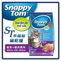 寵物生活-貓飼料推薦ST幸福貓 貓乾糧 8kg >(A002D0)活動  好窩生活節。就在力奇寵物網路商店寵物生活-貓飼料推薦