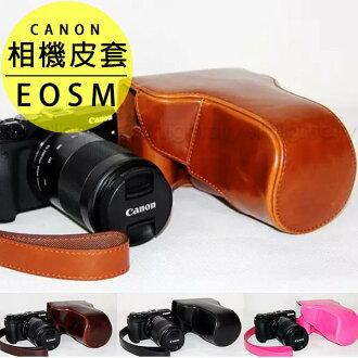 日光城。Canon EOSM3兩件式皮套(附背帶),相機背包攝影包保護套相機包攝影包