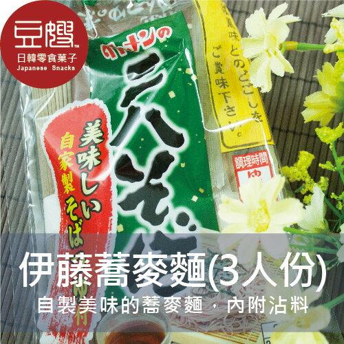 ~豆嫂~ 麵條 伊藤蕎麥麵3食入^(內附沾醬^)