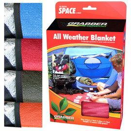Grabber 戶外用毯/緊急求生毯/美軍地布 Space All Weather Blanket AWB
