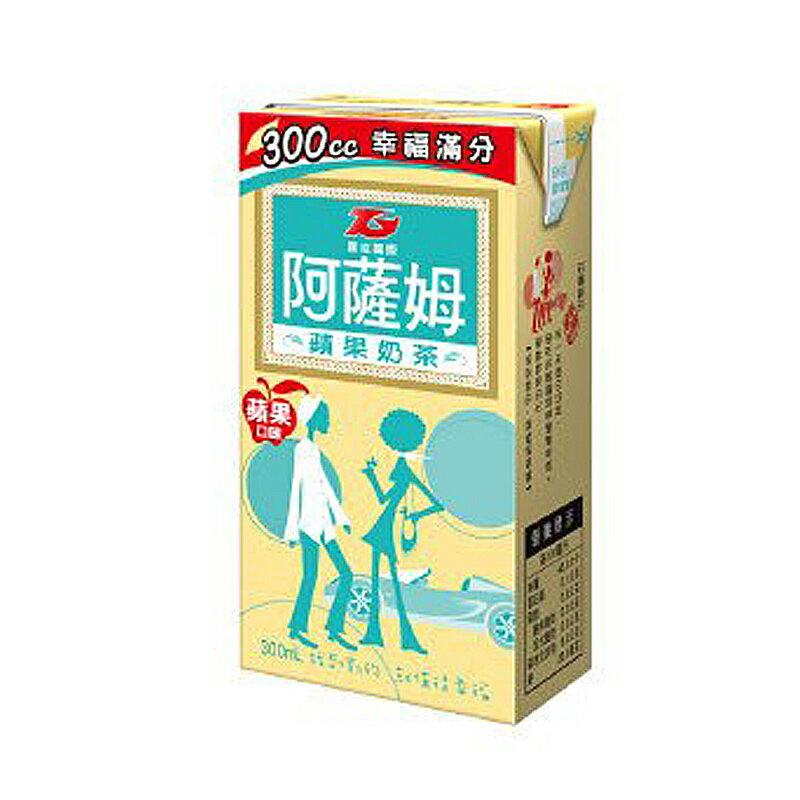 匯竑 阿薩姆 蘋果奶茶 300ml (6入)/組【康鄰超市】