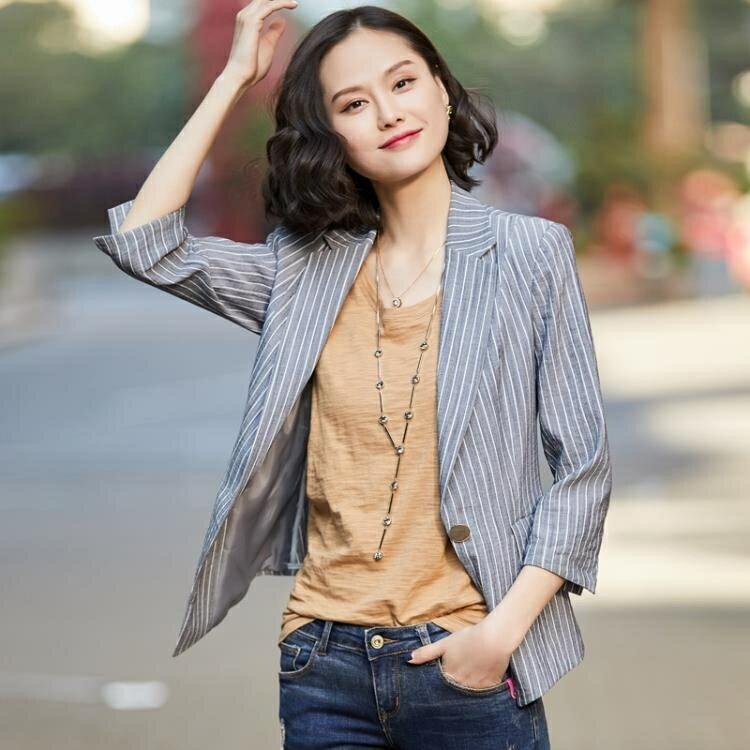 西裝外套   條紋小西裝外套中袖修身七分袖休閒西服上衣薄