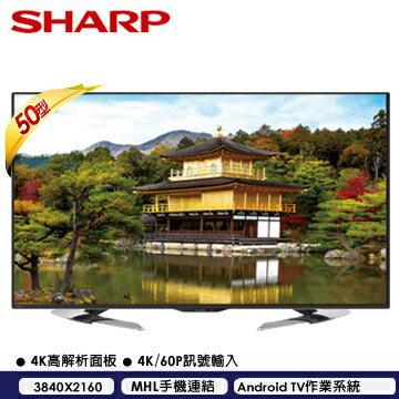 SHARP夏普50吋日本製4K液晶電視 LC-50U35T