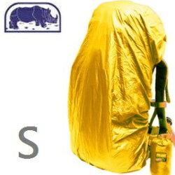 RHINO 802 犀牛 超輕豪華防雨套/遮雨罩/背包防水套/素面背包套 S