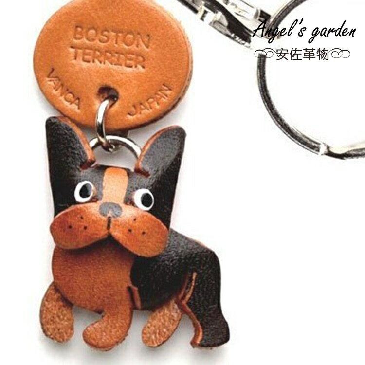 【安佐革物】波士頓㹴犬 日本真牛皮 手工小吊飾禮物 鑰匙圈 【Angel's garden 】 56710 Boston Terrier