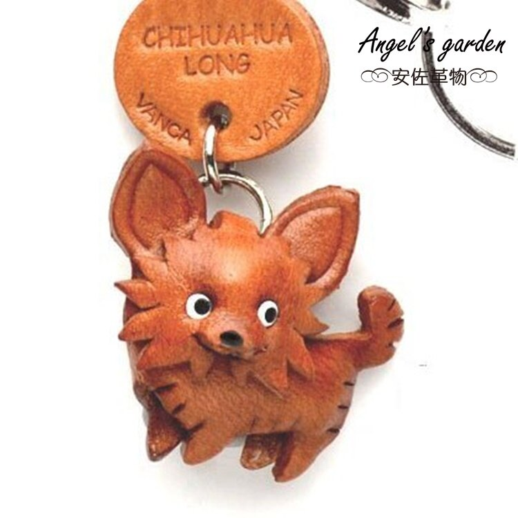 【安佐革物】吉娃娃-長毛 日本真牛皮 手工小吊飾禮物 鑰匙圈 【Angel\