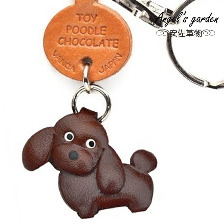【安佐革物】 日本真牛皮 手工小吊飾禮物 鑰匙圈 玩具貴賓-黑色【Angel\