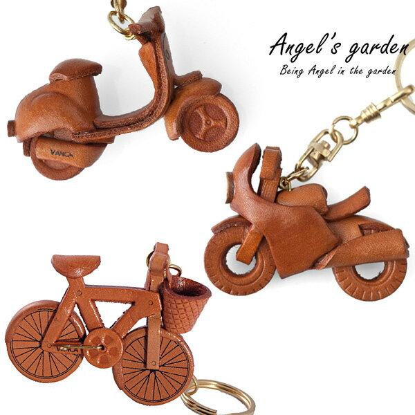 【安佐革物】交通工具 日本手做真皮吊飾 立體 鑰匙圈  飛機 偉士牌 重機 腳踏車