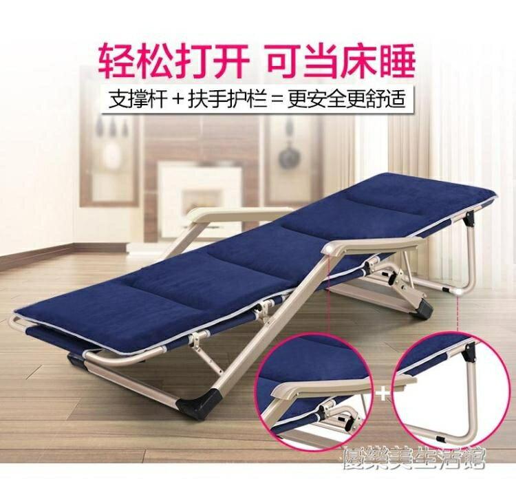 多功能躺椅折疊午休單人簡易便攜辦公室陪護涼家用隱形午睡床成子