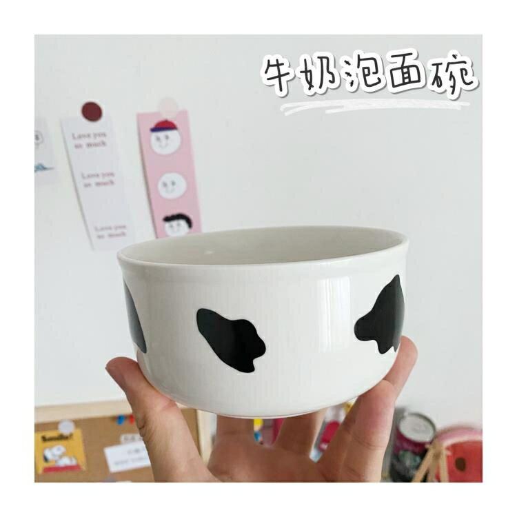 免運 精品-網紅ins韓版飯盒學生上班族泡面密封保鮮碗陶