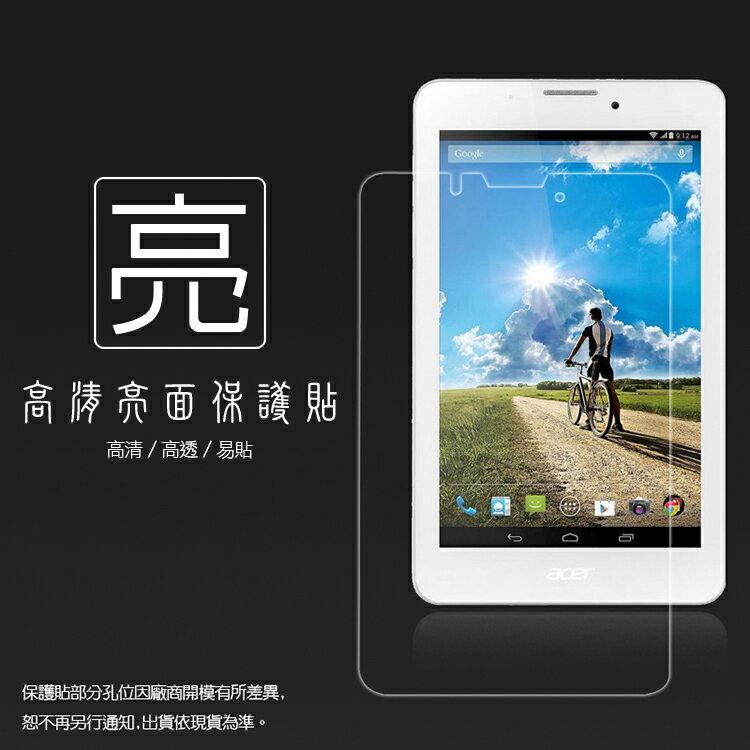 亮面螢幕保護貼 Acer Iconia Tab 7 A1~713 保護貼 平板貼 亮貼 亮