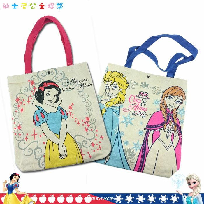 Disney 迪士尼 白雪公主 Frozen 冰雪奇緣 提袋 收納袋 手提袋 收納包 日本進口正版 090428