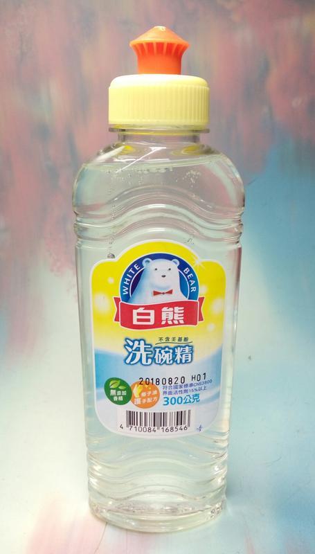 【八八八】e網購~【白熊 洗碗精300g】168546洗碗精 廚房清潔 碗盤清潔