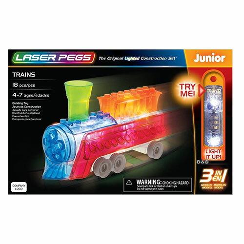 《 LASER PEGS 》極光積木 - 三合一火車