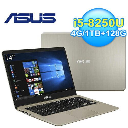Asus華碩S410UN14吋窄邊框雙碟筆記型電腦冰柱金S410UN-0031A8250U【三井3C】