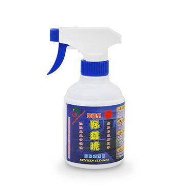 【好環境】廚房清潔劑-加強型250ml (居家 衛生 萬用清潔 去汙 除菌 除臭)
