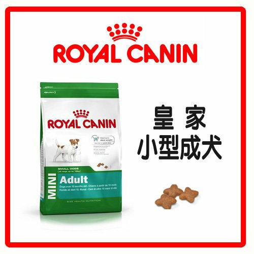 力奇寵物網路商店:【迎新85折】RoyalCanin法國皇家小型成犬PR272kg-570元>可超取(A011B06)
