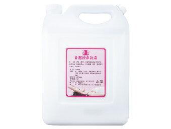 台灣千冠莉:身體乳液