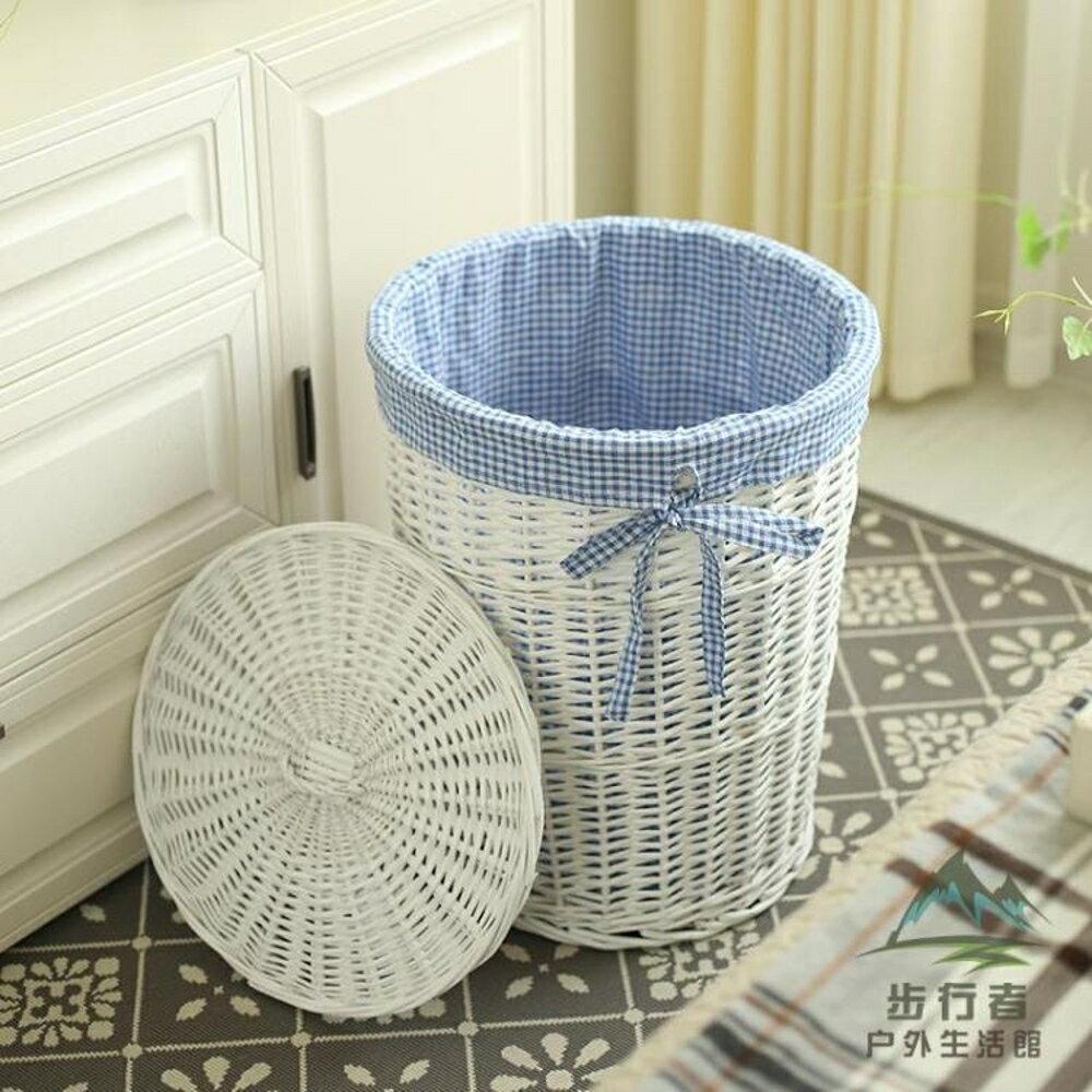 藤編臟衣籃衣服籃子收納筐衣物帶蓋家用編織簍子