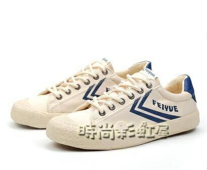 feiyue/飛躍復古日系硫化鞋休閒帆布鞋男秋款街拍潮流女鞋939