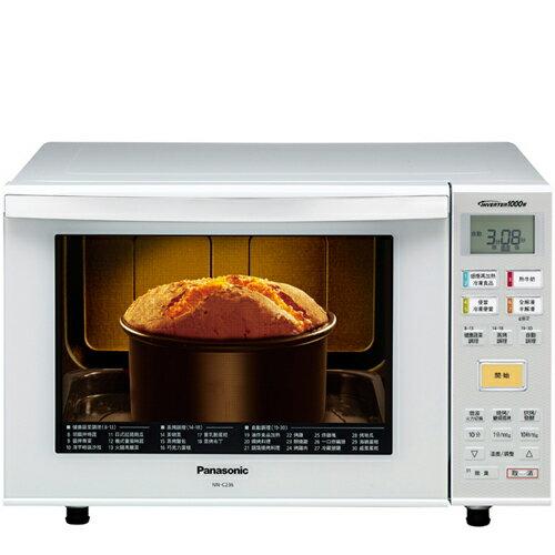 【夏日有禮賞】Panasonic 國際 NN-C236 23L 微電腦光波燒烤微波爐