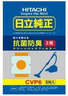 HITACHI 日立 CVP6(1包5入) 集塵紙袋日立吸塵器專用集塵紙袋 1