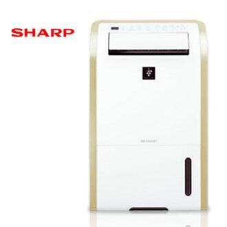 SHARP 夏普 DW-E13HT-W 除濕機 除濕能力13L/日