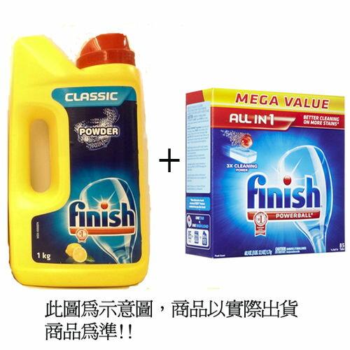 BOSCH 博世 洗碗機專用洗碗粉1瓶(1Kg)+洗碗錠1盒(30錠) 組合購 德國原裝進口