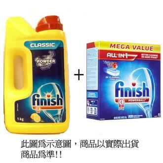 BOSCH 博世 洗碗機專用洗碗粉1瓶(1Kg)+洗碗球1盒(30球) 組合購 德國原裝進口