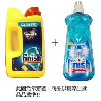 BOSCH 博世 洗碗機專用洗碗粉1瓶(1Kg)+光潔劑1瓶(500ml) 組合購 德國.波蘭國原裝進口