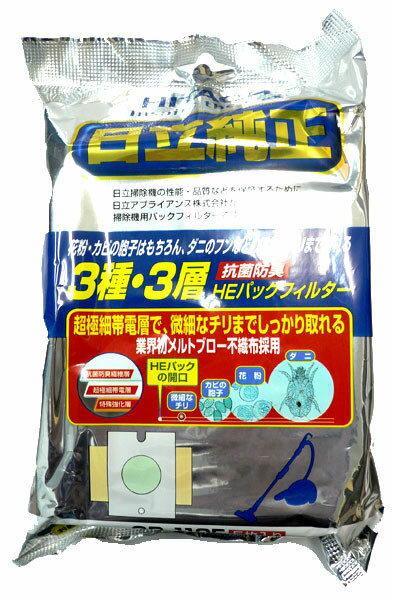 HITACHI 日立 GP110F 5入集塵紙袋 三合一高效集塵紙袋 日本製造
