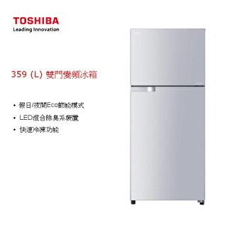 TOSHIBA 東芝 GR-T41TBZ 359L二門ECO節能系列冰箱