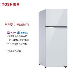 TOSHIBA 東芝 GR-TG46TDZ   409L 二門ECO節能冰箱