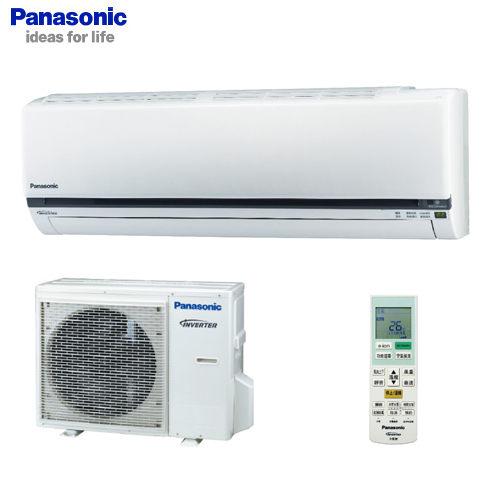 Panasonic 國際 變頻冷氣 J系列CU-J20CA2/CS-J20VA2 1級, 4坪