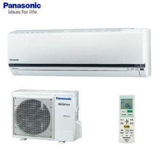 Panasonic 國際 變頻冷暖 J系列 CU-J20HA2/CS-J20VA2 1級, 4坪